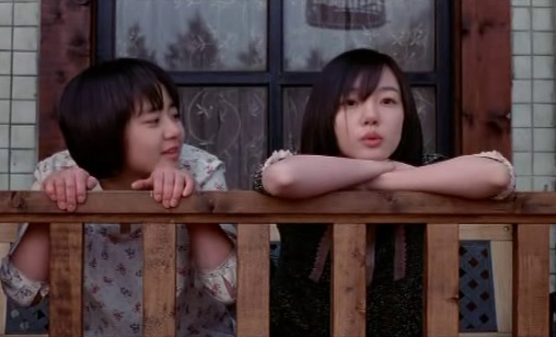 Su-jeong Lim and Geun- Young Moon in a scene from A Tale of Two Sisters (Korean Horror Movie made in 2003)