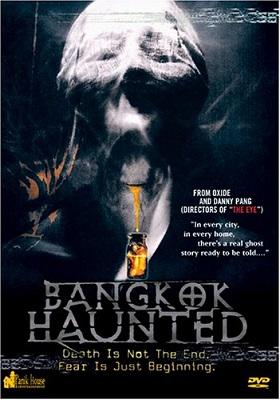 Movie Review: Bangkok Haunted (2001)