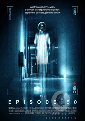 The DVD cover looks creepy, but Episode 50 is a pretty poor show, as you will learn if you read my review.