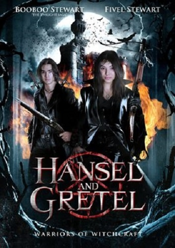 Hansel & Gretel: Warriors of Witchcraft (DVD Cover)